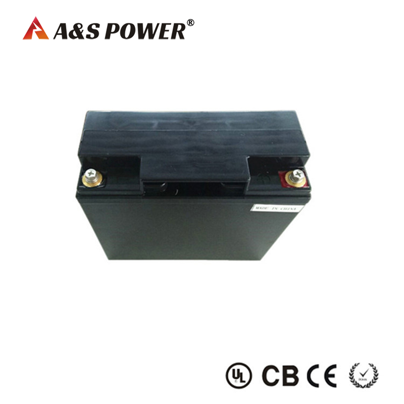 12v 20Ah lifepo4 battery